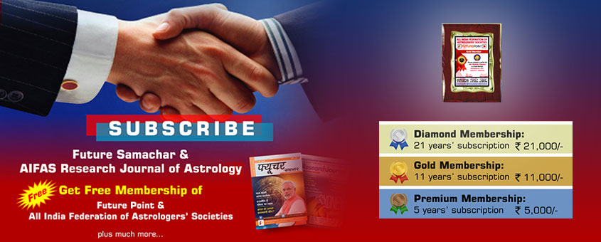 futuresamachar-membership